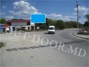 cumpără BRC79030B în Chișinău