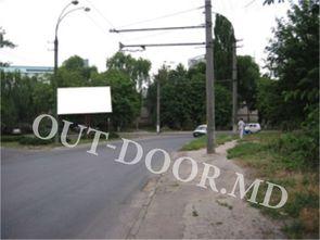 cumpără KCN95074B în Chișinău
