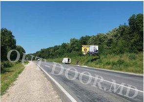 cumpără LSN67106A în Chișinău