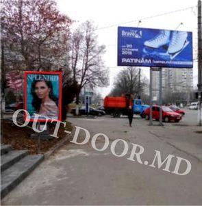 cumpără KRI24170B în Chișinău