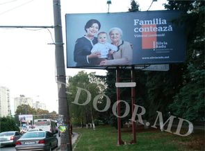 cumpără KBT28011A în Chișinău