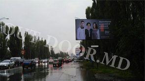 cumpără KRI28008A în Chișinău