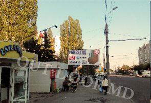 cumpără KBU43001A în Chișinău