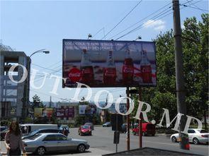 cumpără KRI25079B în Chișinău