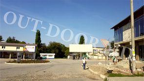 cumpără SDN67115A în Chișinău