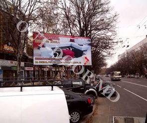 cumpără KBT25018B în Chișinău