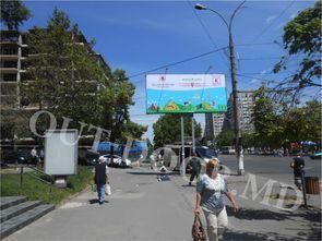 cumpără KRI25092B în Chișinău