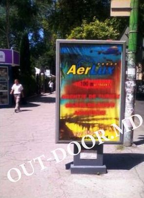 cumpără KTC24087B în Chișinău