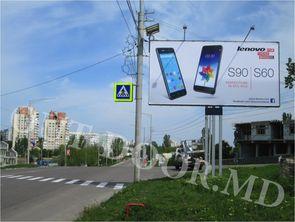 cumpără BLT57201A în Chișinău