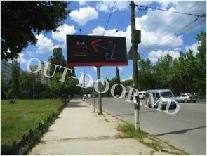 cumpără KBU71002B în Chișinău