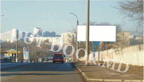 cumpără KBT73003A în Chișinău