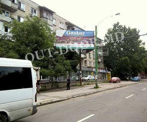 cumpără KBT25024B în Chișinău