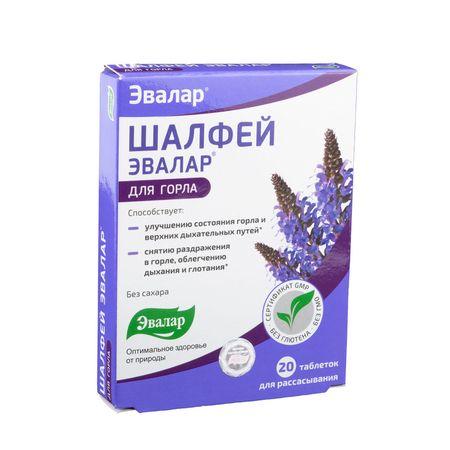 cumpără SBA Salvie evalar pastile p/u git N20 în Chișinău