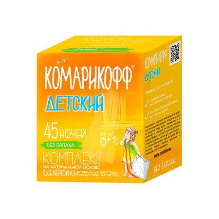 cumpără Comaricoff Baby Set difuzor+lichid 30ml 45 nopti (galben) în Chișinău