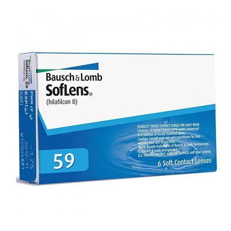cumpără SofLens 59 -2,25 în Chișinău