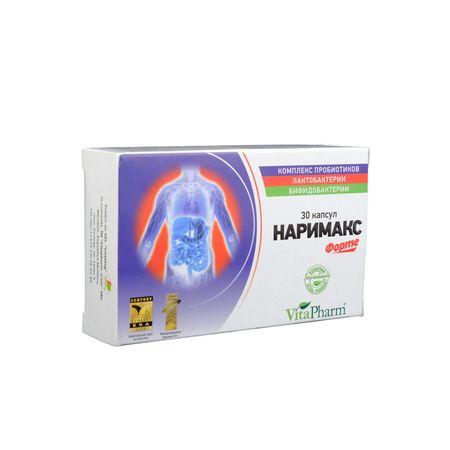 cumpără SBA Narimax Forte 100mg caps. N10x3 în Chișinău