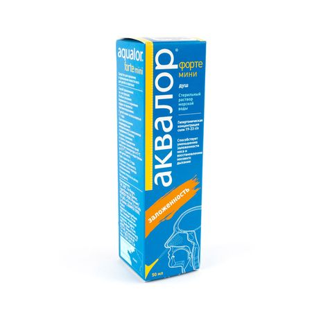 cumpără Aqualor Forte mini spray 50ml în Chișinău