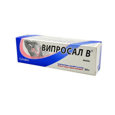 cumpără Viprosal B 30g ung. în Chișinău