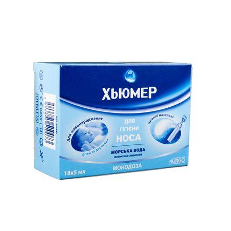 cumpără Humer monodoza 5ml pic nazale N18 în Chișinău