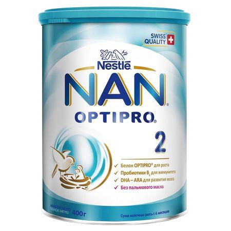 cumpără Nestle Nan Premium 2 400g în Chișinău