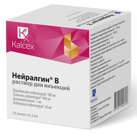cumpără Neiralgin B 100 mg/100mg/1mg/20mg/2ml sol. inj. N5x5 în Chișinău
