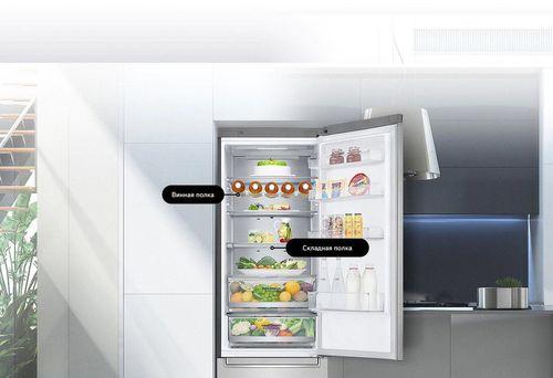 cumpără Frigider cu congelator jos LG GA-B509PSAM în Chișinău