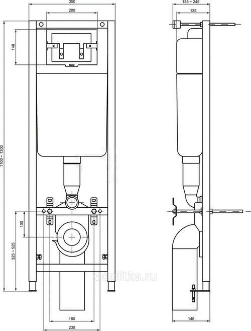 Инсталляция для подвесного унитаза Ideal Standard W370567