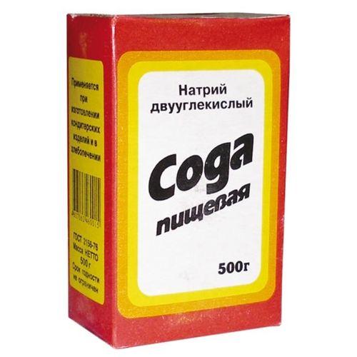 купить Сода пищевая 500г в Кишинёве