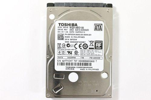 "купить 2.5"" HDD 1.0TB  Toshiba MQ01ABD100, 5400rpm, 8MB, 9.5mm, SATAIII в Кишинёве"