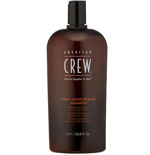 купить ШАМПУНЬ УВЛАЖНЯЮЩИЙ DAILY MOISTURIZING shampoo 1000 ml в Кишинёве