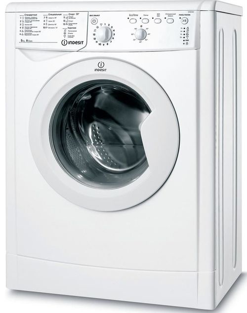 cumpără Mașină de spălat frontală Indesit IWSB5085 în Chișinău