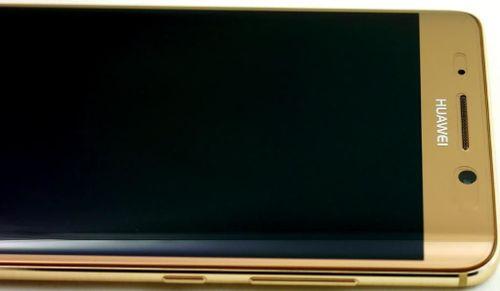 cumpără Smartphone Huawei Mate 9 Pro 64GB, Gold în Chișinău