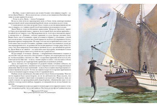 купить Верн Ж. - Дети капитана Гранта в Кишинёве