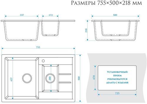 купить Мойка кухонная Marrbaxx Z210Q7 в Кишинёве