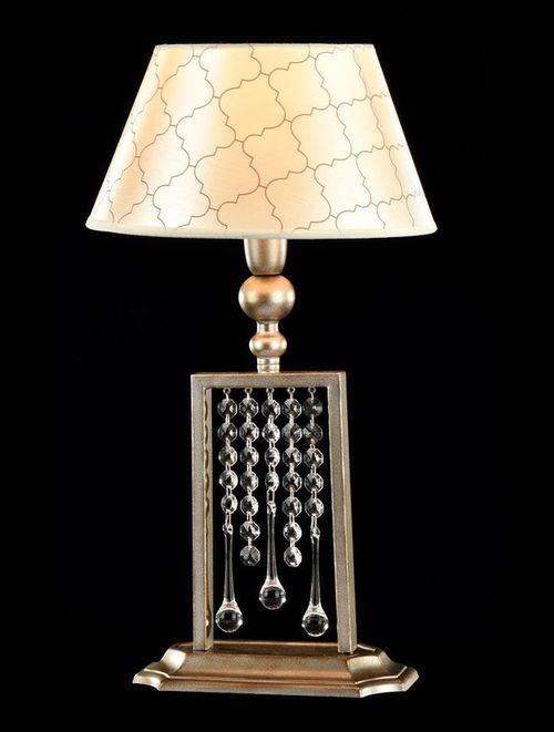 купить Настольная лампа DIA018-11-NG в Кишинёве