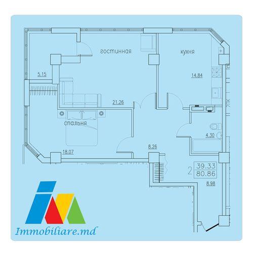 Apartament 2 camere, Sectorul Telecentru.