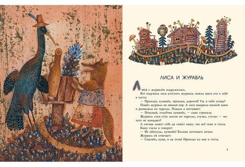 cumpără Толстой: Лиса и журавль. Русские народные сказки. în Chișinău