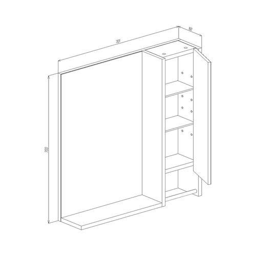 купить Selena Шкаф-зеркало белый структурный 700 R в Кишинёве