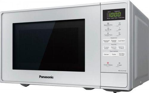 cumpără Cuptor cu microunde Panasonic NN-ST27HMZPE în Chișinău