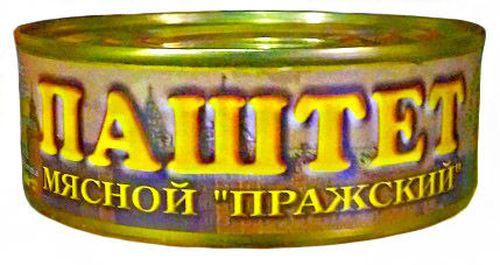 """купить Паштет  """"Пражский"""" мясной 240мл в Кишинёве"""