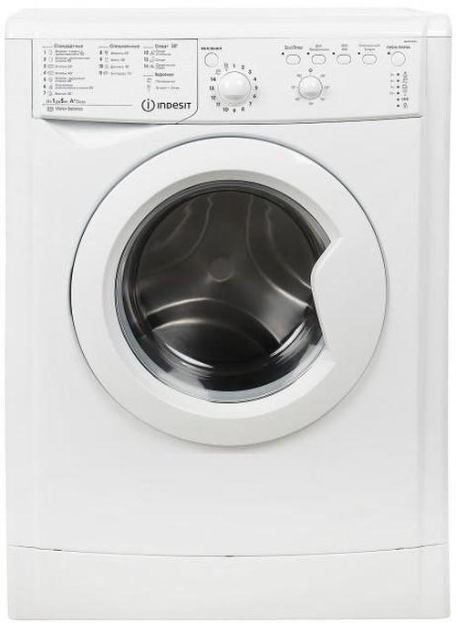cumpără Mașină de spălat frontală Indesit IWSB50851 în Chișinău