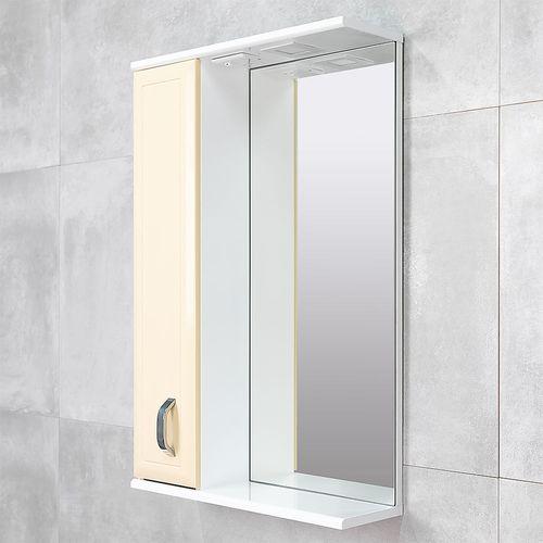 cumpără Dulap-oglindă Allure bej 540 L în Chișinău