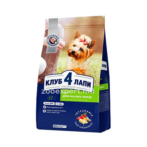 cumpără CLUB 4 PAWS pentru câinii de rase mici 1kg ( la cîntar ) în Chișinău
