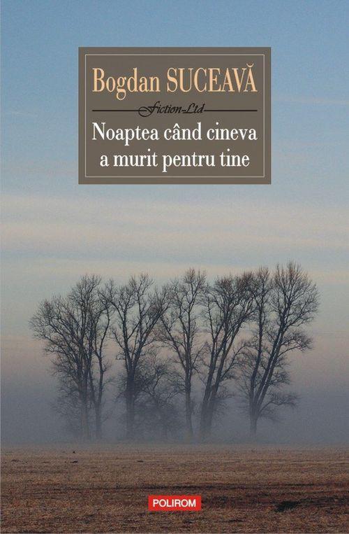 купить Noaptea când cineva a murit pentru tine (ediția 2019) в Кишинёве