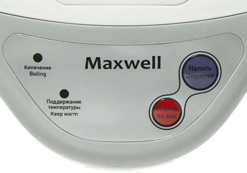 cumpără Termopot Maxwell MW-1056 în Chișinău
