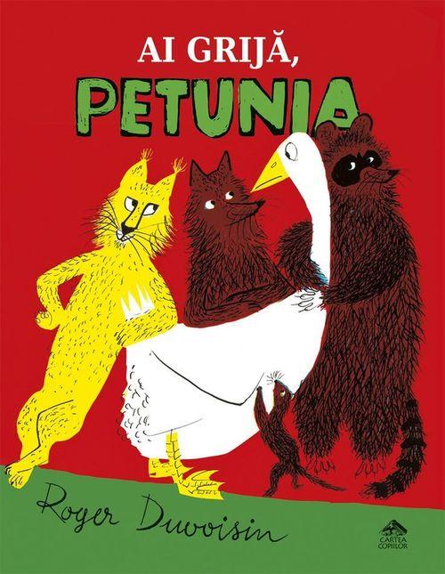 купить Ai grijă, Petunia в Кишинёве