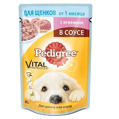 cumpără Pedigree для щенков Ягненок в соусе în Chișinău
