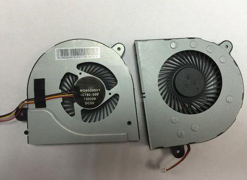 купить CPU Cooling Fan For Lenovo IdeaPad G500S G505S G405S Z501 Z505 (4 pins) в Кишинёве