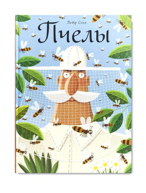 купить Пчелы в Кишинёве