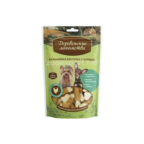 купить Деревенские лакомства - Лакомство для собак мини-пород: Кальциевая косточка с курицей 55 gr в Кишинёве